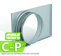 Перехідник / адаптер канальний для прямокутного перетину C-P