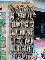 Брелоки, брелки с именами, брелки для ключей, именные брелки