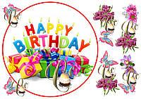 Печать вафельной картинки с днем рождения на торт