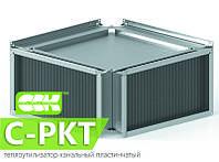 Теплоутилизатор рекуператор пластинчатый канальный C-PKT-50-25