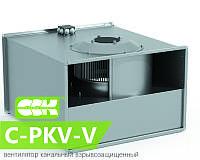 Вентилятор канальный прямоугольный взрывобезопасный C-PKV-V-80-50-6-380