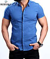 Однотонная рубашка джинсового цвета