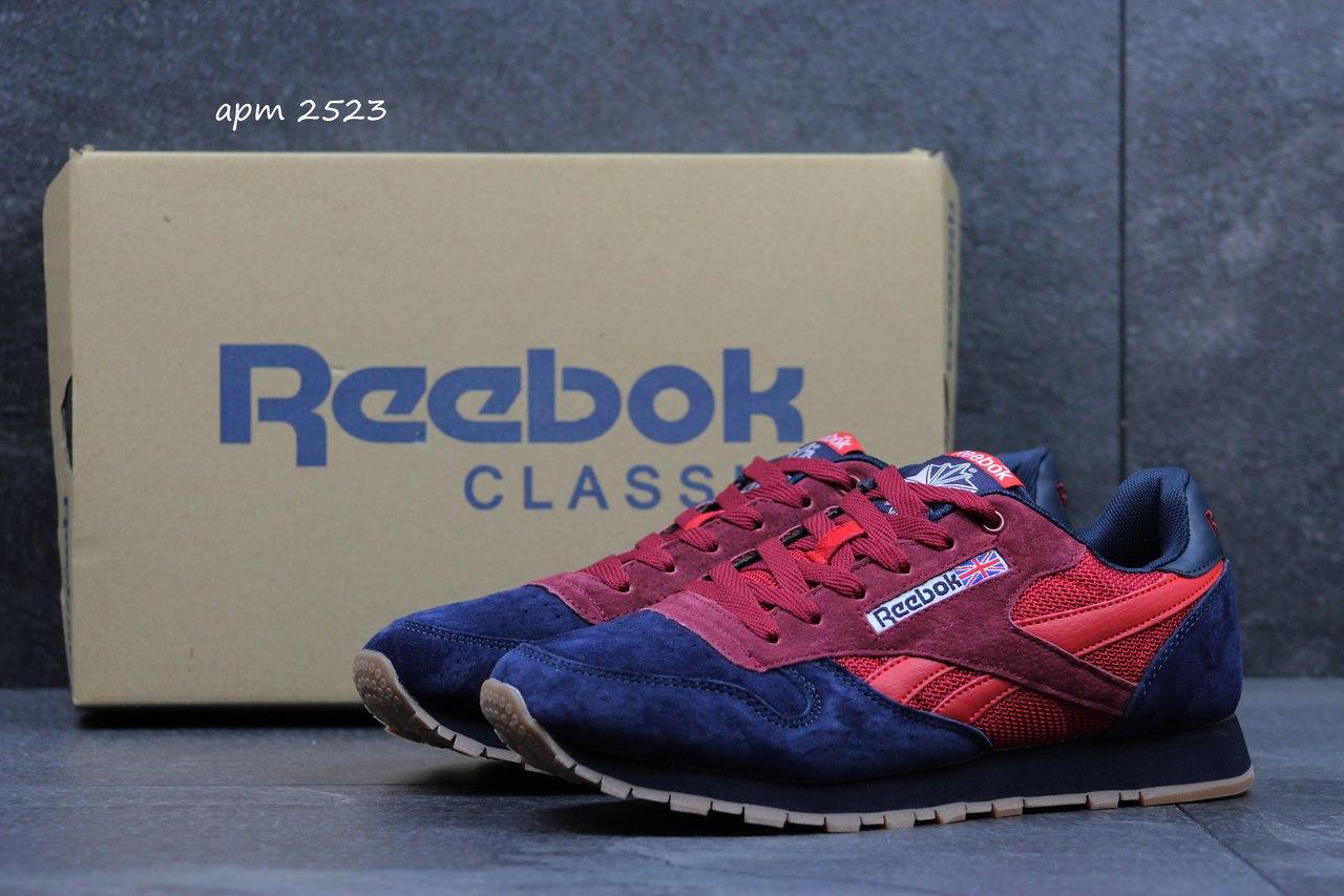 Мужские кроссовки Reebok замшевые синие с красным 41р