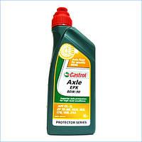 Трансмиссионное масло Castrol Axle EPX 80w90 GL-5 1л.