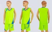 Форма баскетбольная подростковая