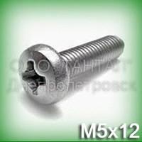 Винт М5х12 нержавеющий DIN 7985, ISO 7045 (ГОСТ 17473-80) с цилиндрической скруглённой головкой