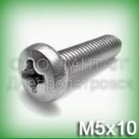 Винт М5х10 нержавеющий DIN 7985, ISO 7045 (ГОСТ 17473-80) с цилиндрической скруглённой головкой