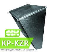 Козырек для защиты вентилятора KP-KZR-100-100