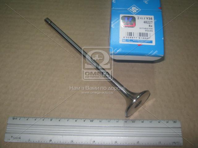 Клапан выпускной Вольво D12A 7.96x40.1x191.7 (пр-во Kolbenschmidt)