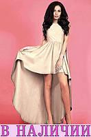 Женское платье Ferreira