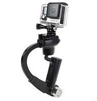 Механический стабилизатор Steadicam SHP-H1223 для экшн-камер