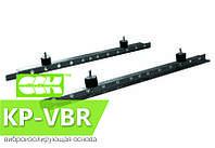 Основание виброизолирующее KP-VBR-67-67