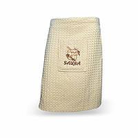Килт-юбка вафельная для сауны, бежевая, 380гр/м2, 55х160см