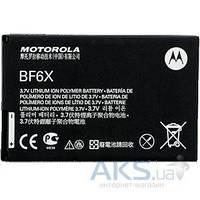 Аккумулятор Motorola XT882 Moto / BF6X (1880 mAh) Original