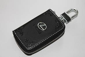 Ключниця для авто Шкіра KeyHolder LEXUS