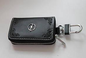 Ключниця для авто Шкіра KeyHolder OPEL