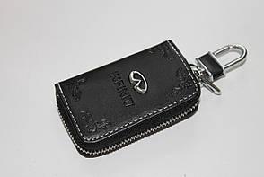 Ключниця для авто Шкіра KeyHolder INFINITY