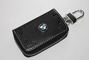 Ключниця для авто Шкіра KeyHolder BMW