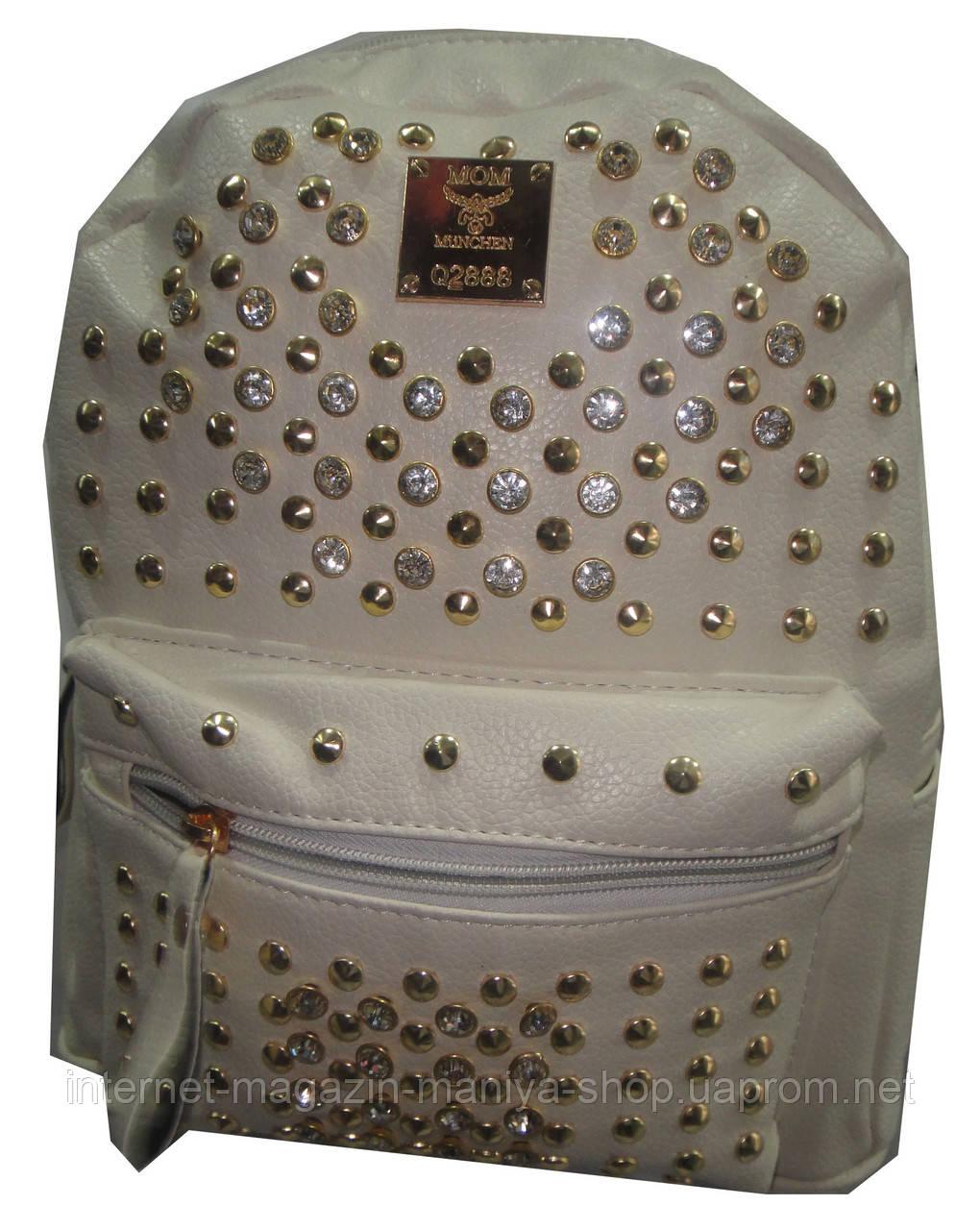 Рюкзак для девочки 169 карман стразы заклепки