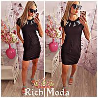 Женское стильное платье с буквами из металла (3 цвета)