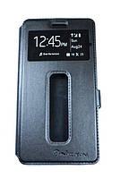 Черная кожаная книжка-подставка Nillkin на магнитной застежке для Lenovo Vibe C A2020