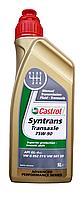 Масло трансмиссионное CASTROL Syntrans Transaxle 75W-90, 1л