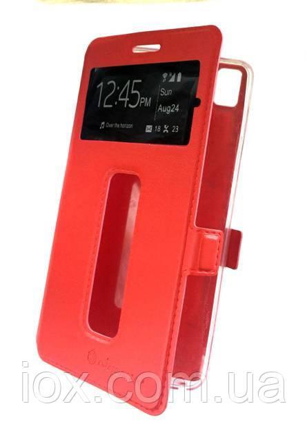 Красная кожаная книжка-подставка Nillkin на магнитной застежке для Lenovo Vibe C A2020