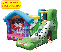 Детский надувной игровой центр «ДАЛМАТИНЕЦ». Детские горки.
