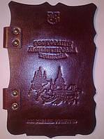 Папка меню в Украине