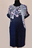 Цветочное женское платье черного цвета Эмилия