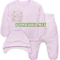 Костюмчик (комплект) на выписку р. 56 для новорожденного демисезонный ткань ИНТЕРЛОК 100% хлопок 3734 Розовый