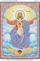 """А2 """"Господь Саваот (золото) схема для вишивки бісером ікони"""