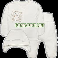 Костюмчик (комплект) на выписку р. 56 для новорожденного демисезонный ткань ИНТЕРЛОК 100% хлопок 3734 Бежевый