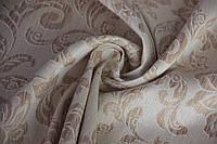 Ткань для штор и портьер 22341