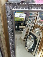 Зеркало в пластиковом багете с фацетом