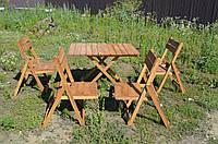 Раскладной стол 1шт и стулья 4шт плюс мангал в подарок для пикника и дачи