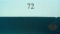 Резинка обувная (башмачная) цветная 50мм.