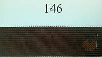 Резинка обувная (башмачная) цветная 70мм.