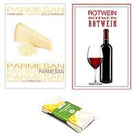 Набор полотенец из двух штук принт Пармезан/Красное вино, 40х60см