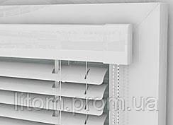 Жалюзи на окна горизонтальные, алюминий, система ISO на штапик
