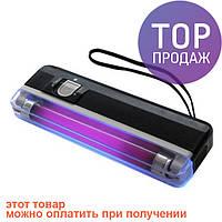 Детектор валют портативный ручной лампа DL01 / детектор купюр