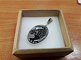 Комплект: кольцо и  кулон в серебре, фото 3