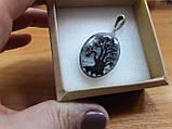 Комплект: кольцо и  кулон в серебре, фото 4