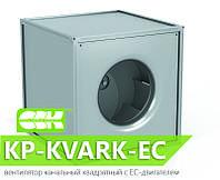 Вентилятор канальный квадратный с ЕС-двигателем KP-KVARK-EC