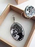 Комплект: кольцо и  кулон в серебре, фото 10