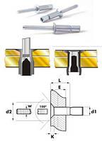 Заклёпка сталь / сталь стандартный бортик, усиленная
