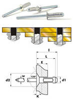 Заклёпка алюминий / сталь потайной бортик 120°, многозажимная 3.2x6-3.2x14