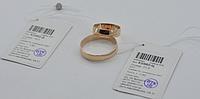 Серебряное обручальное кольцо с позолотой 585 пробы