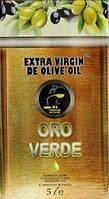 Испанское Оливковое Масло ORO VERDE Extra Virgin (первый отжим), 5л ж/б