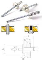 Заклёпка алюминий / сталь, широкий бортик 5x14